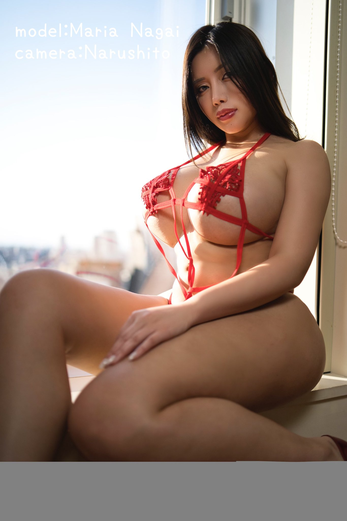 Nagai Maria Nude Leaked (3 Videos + 136 Photos) 297